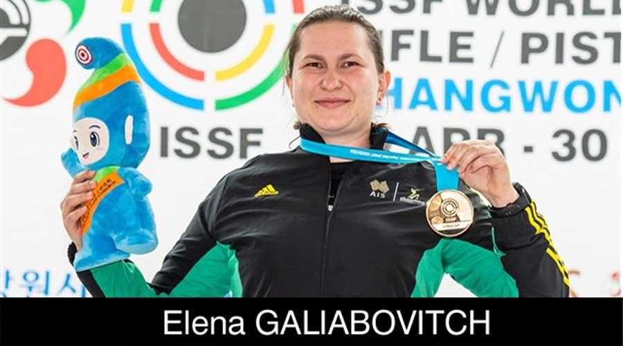 Elena Galiabovitch ELEY sponsored shooter